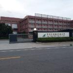 龜山工四廠房 (2)