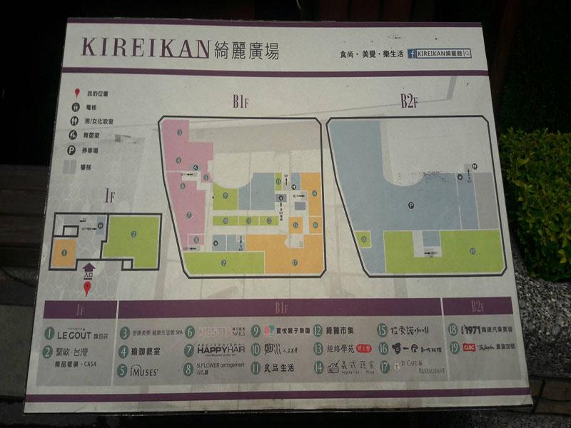 明水路B1商場 (4)