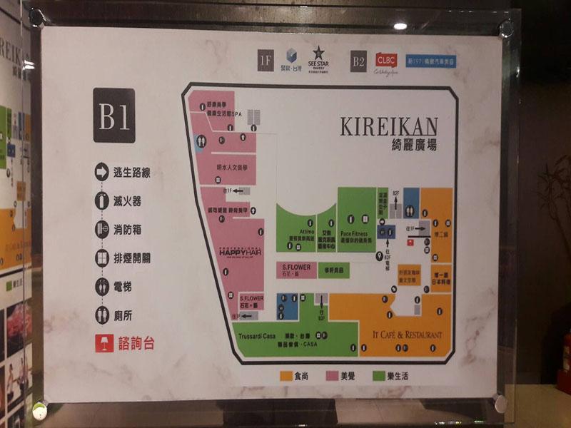 明水路B1商場 (5)