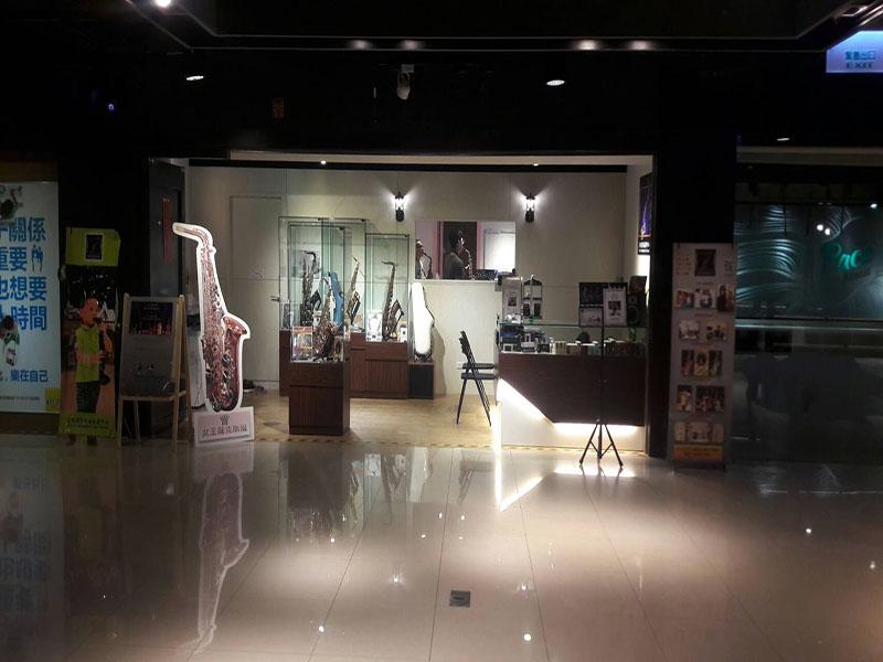 明水路B1商場 (6)