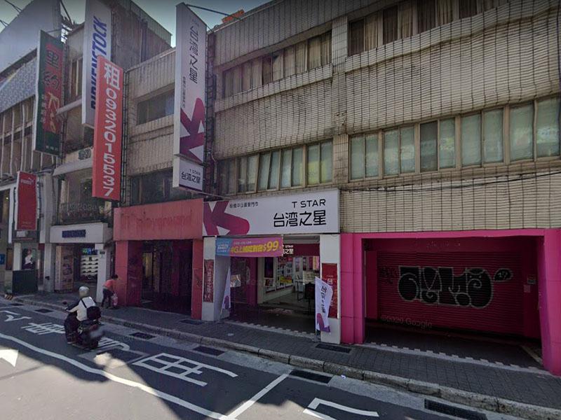 板橋府中商圈金店 (2)