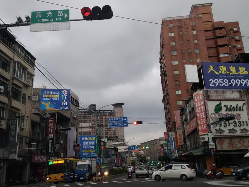 板橋金融區雙層店面(帶租約)