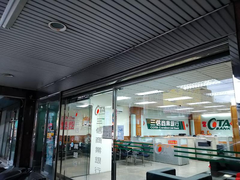 板橋金融區雙層店面(帶租約) (2)