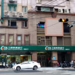 板橋金融區雙層店面(帶租約) (5)